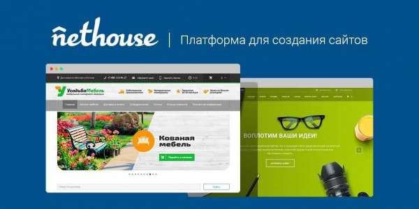 Конструктор для создания сайта одностраничника управляющая компания 2 нижневартовск сайт