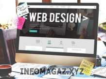 Пример тех-задания на разработку сайта