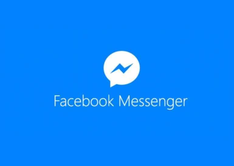 Как отправить сообщение из приложения Messenger