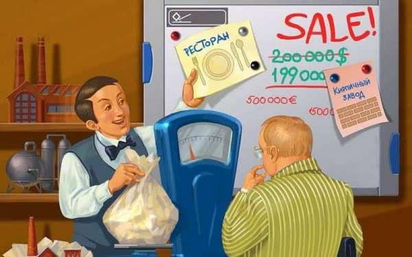 Как поднять продажи на сайте - интернет-магазине