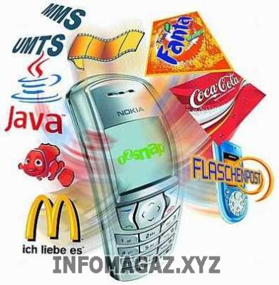Секретные психологические приёмы в рекламе и маркетинге