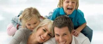 Как вести семейный бюджет молодой семье