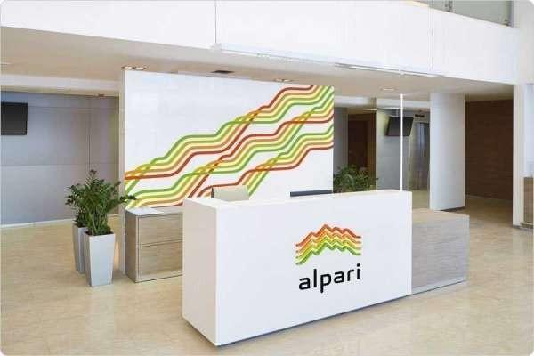 Брокерская компания Альпари