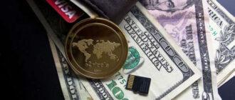 Топ-10 криптовалют для инвестирования