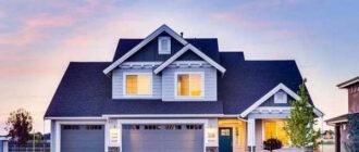 Как проводится оценка квартиры для ипотеки?
