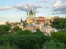 Инвестирование в Украине