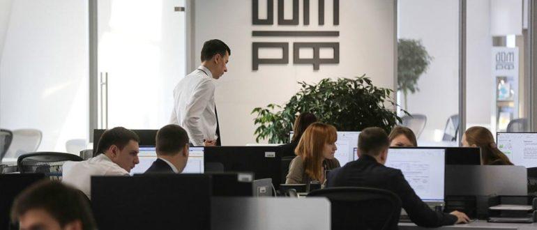 «ДОМ.РФ» и «Газпромбанк» облигации