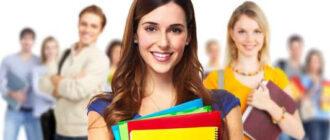 Как открыть агентство по обмену студентов по программе «Au-pair»