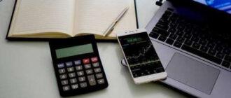 Что такое ПАММ-счет на рынке Форекс