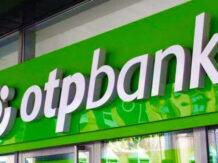 Программы кредитования «ОТП Банка»
