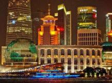 Акции китайских компаний для инвестиций