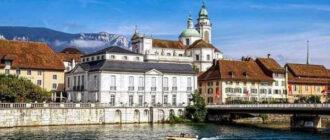 Перспективы приобретения недвижимости в Швейцарии