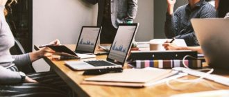 Как выбрать наиболее подходящее офисное помещение?
