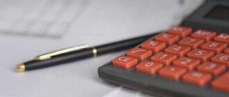 Ипотечное страхование: гарантия сохранности кредитной квартиры