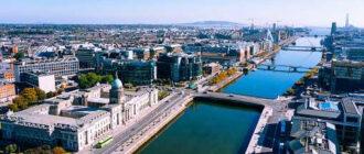 Оффшорные юрисдикции: Ирландия
