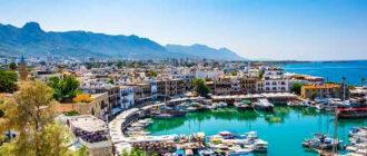 Оффшорные юрисдикции: Кипр