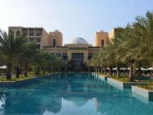 Открытие Оффшор компании в Рас Аль Хайме
