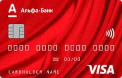 «100 дней» предлагает Альфа банк.