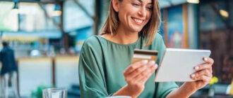 Что нужно знать о получении кредита без залога?