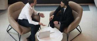 Эффективное проведение переговоров