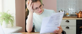 Как происходит перекредитование потребительских кредитов