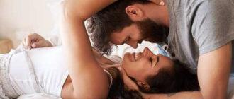 Как снова влюбиться в своего мужа?