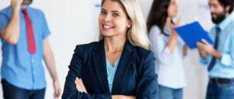 Как стать финансово независимой женщиной?