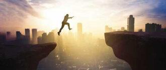 как стать смелым и никого не бояться