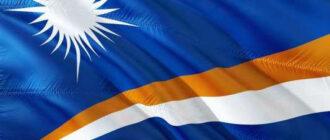 Оффшорные юрисдикции: Маршалловы острова