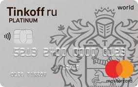 Mastercard World Платинум