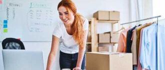 Как увеличить производительность труда на рабочем месте?