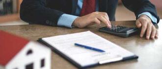 Расчетно-кассовое обслуживание (РКО) юр. лиц