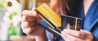 Рефинансирование просроченных займов в МФО