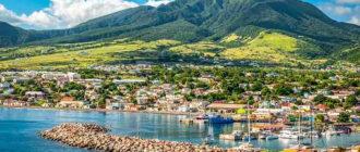 Оффшорные юрисдикции: Сент-Киттс и Невис