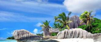 Оффшорные юрисдикции: Сейшельские острова