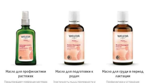Weleda — 100% натуральная швейцарская косметика