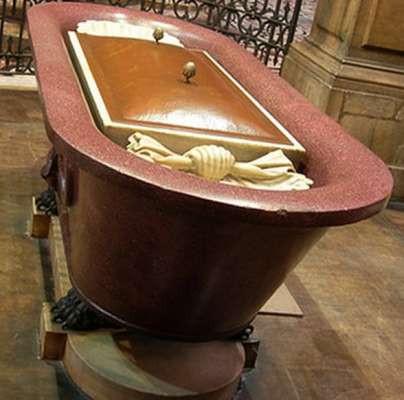 Египетская ванна