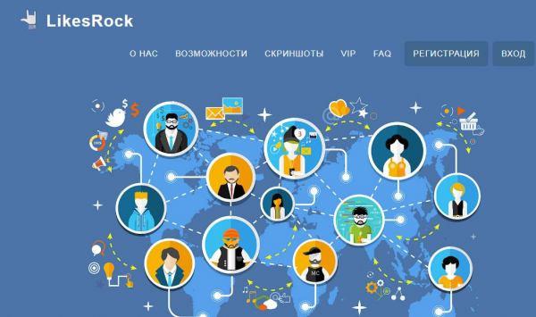Как заработать ВКонтакте на лайках?
